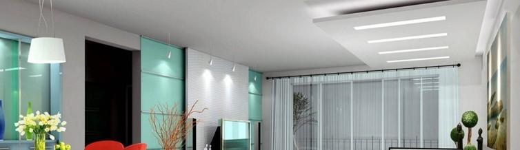 Iluminación Interior ▷ Los Mejores Precios en LED